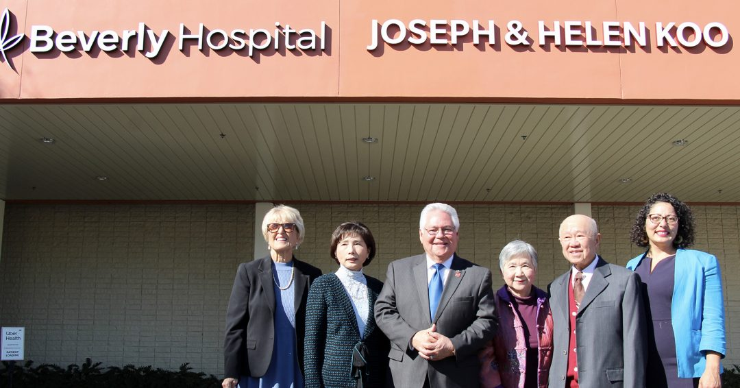 Board member Lyla Eddington, Beverly Hospital President CEO Alice Cheng, State Senator Bob Archuleta, Dr. Helen Koo, Joseph Koo, and Assemblywoman Cristina Garcia stand together in front of the unveiled sign.
