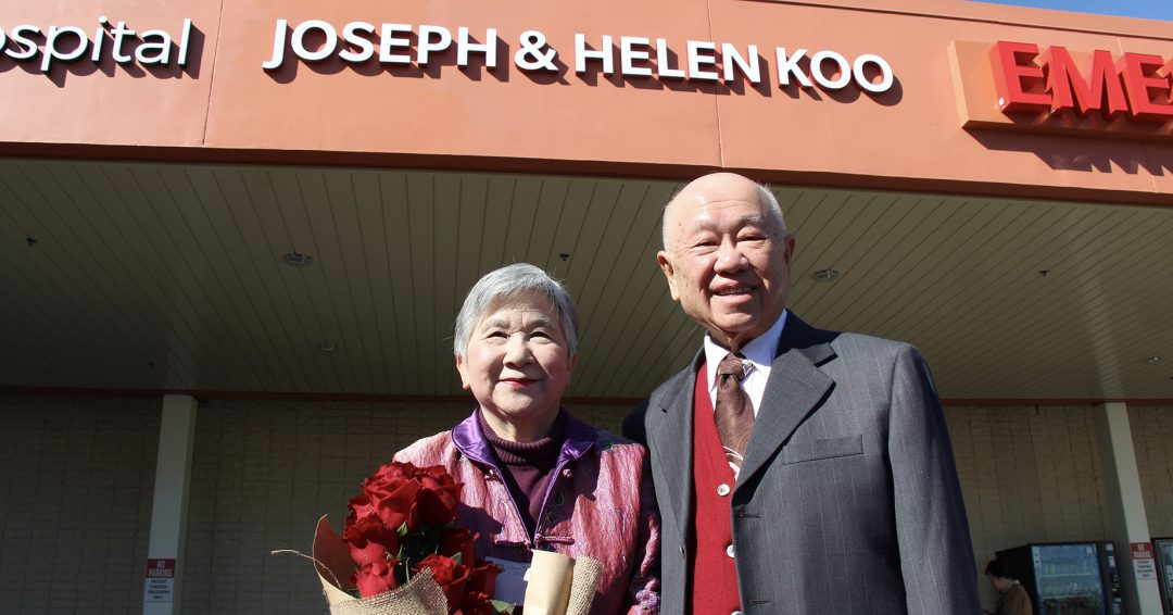 Joseph and Dr. Helen Koo stand in front of the new Joseph & Helen Koo sign featured at the Emergency Department.